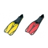 Ласты Arena Sea Discovery Fins V-95219-53