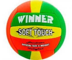 Мяч воллейбольный Winner Soft Touch